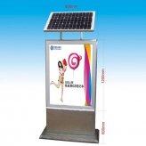 太阳能系列6