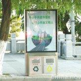 广告垃圾箱5