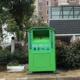 """""""衣物回收箱3"""