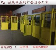 太阳能广告垃圾箱-郑州钱总300台发货现场