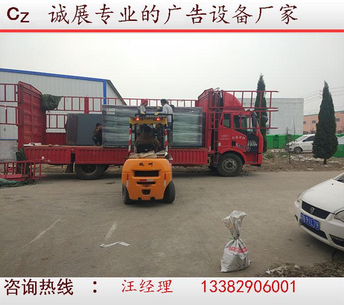 候车厅亚搏体育app官网下载