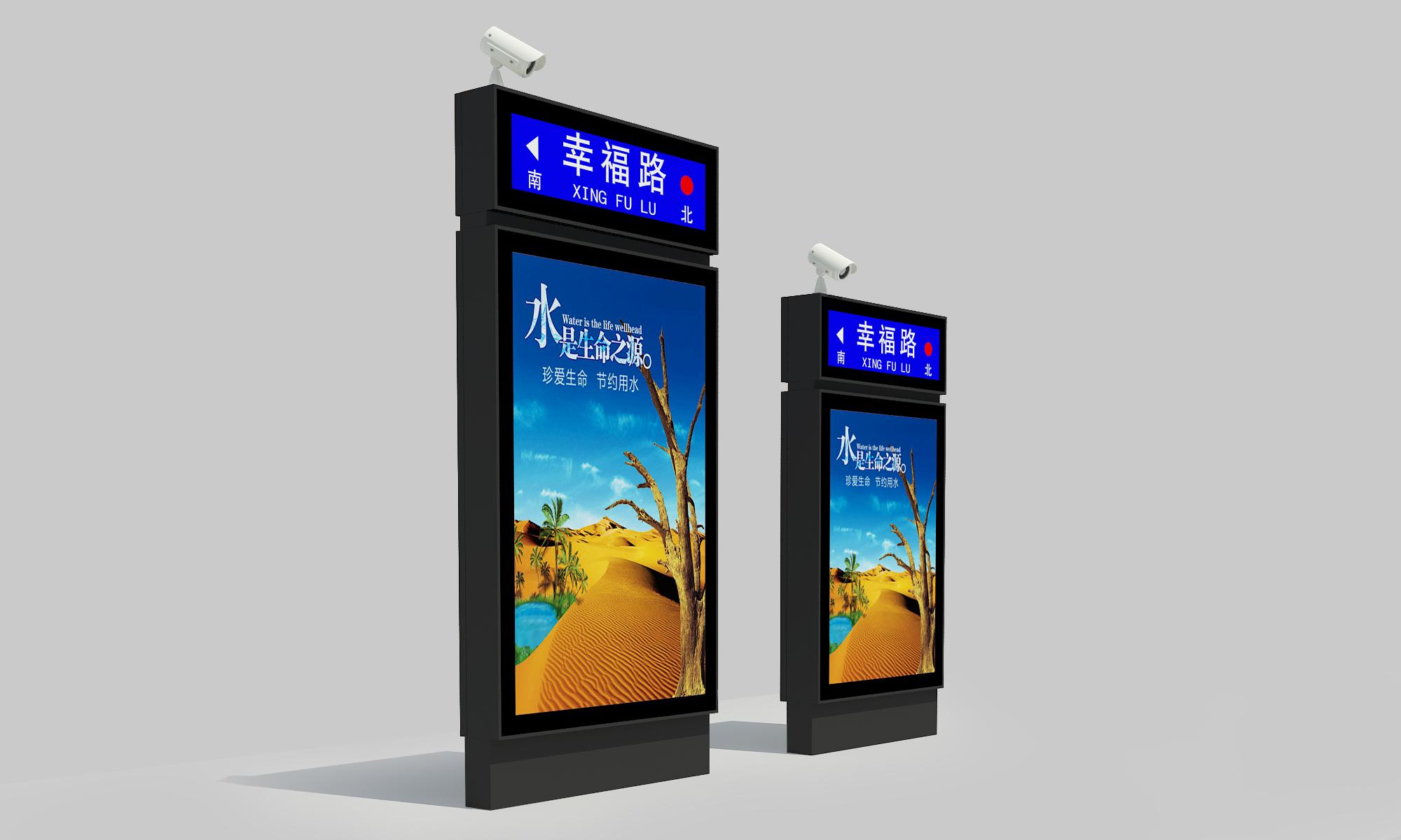 山西晋城莱阳候车亭滚动灯箱15161298899价格 - 中国供应商
