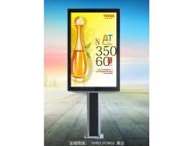 广告灯箱-05