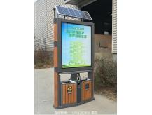 太阳能广告垃圾箱-01