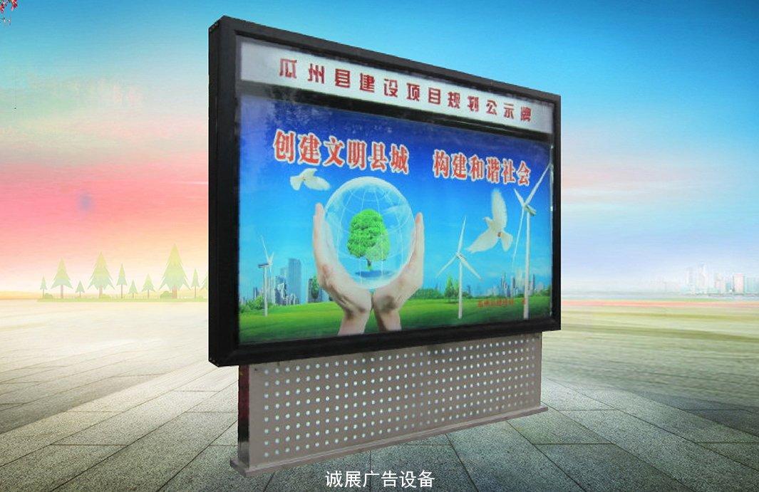 """""""大型广告灯箱-06"""