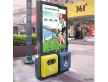 广告垃圾箱建设最美社区