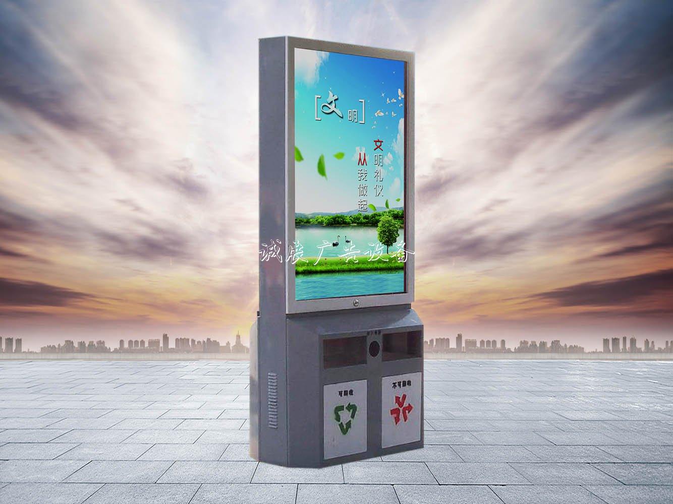 亚搏体育app官网下载垃圾箱