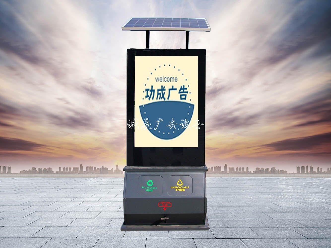 亚搏体育app官网下载垃圾箱23