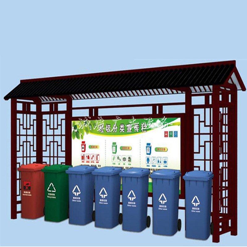 分类垃圾回收亭