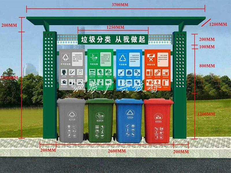 垃圾分类回收站