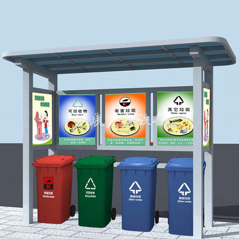 分类亚搏体育app官网下载垃圾回收亭
