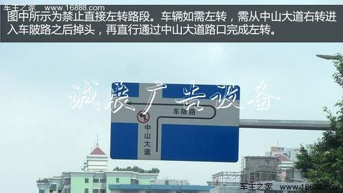 不会认路牌咋办太阳能垃圾桶 教你常见交通路牌知识