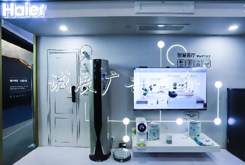 """海尔智家为原创科技广告灯箱多少钱一个做了一支""""声音广告"""""""