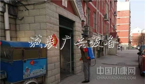 济宁高新区杨庄村