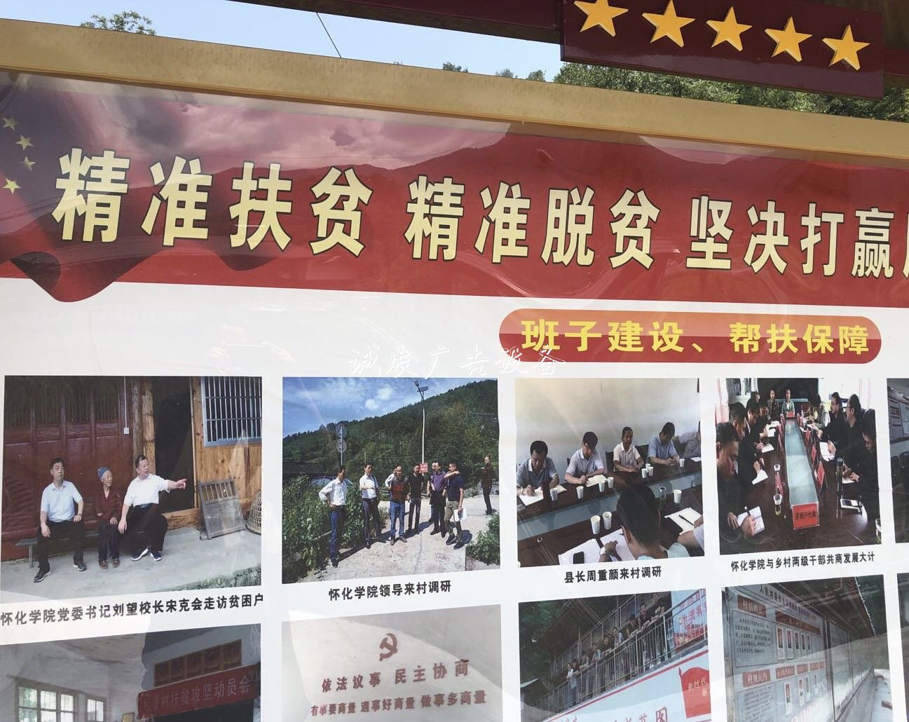 湖南怀化学院:当滚动亚搏体育app官网下载一回大山深处的孺子牛