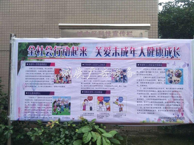 【司法局】河东司亚搏体育app官网下载法所更新法治宣传栏