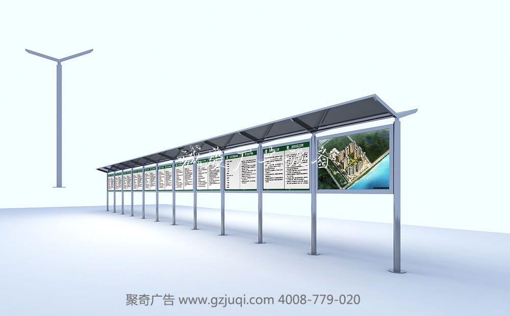 广州宣传栏设计公司