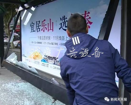 """""""嘭"""" 乐山城区一处公垃圾分类亭交站台竟然发生了这样一幕"""
