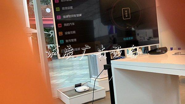 荣耀总裁赵明重申:荣太阳能垃圾桶耀智慧屏没有开关机广告