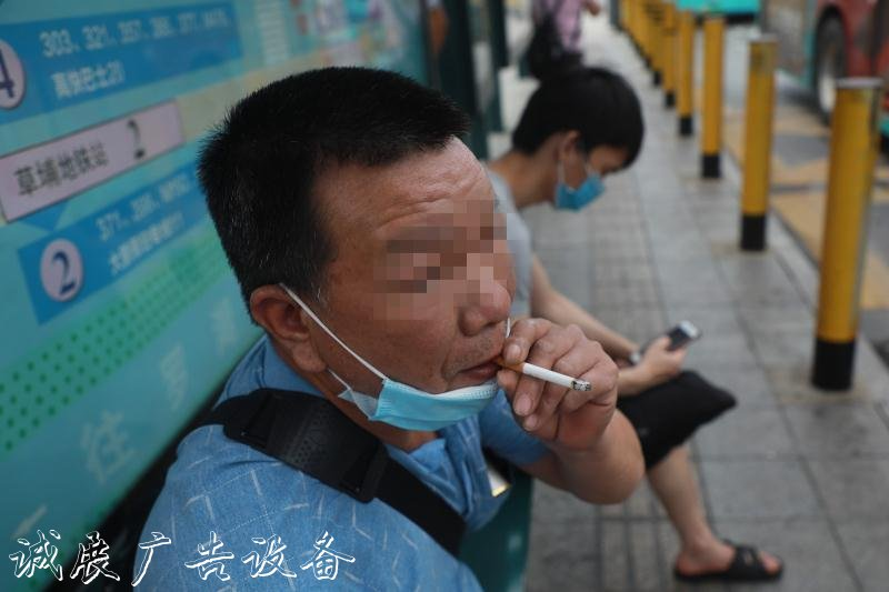 """不带口罩还在公交站台社区宣传栏""""吞云吐雾""""!深圳首场"""