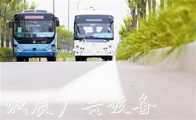 海河教育园区智能网联路牌公交常态化开放运行线路