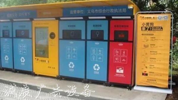 智能垃圾桶传感器应用解决方案