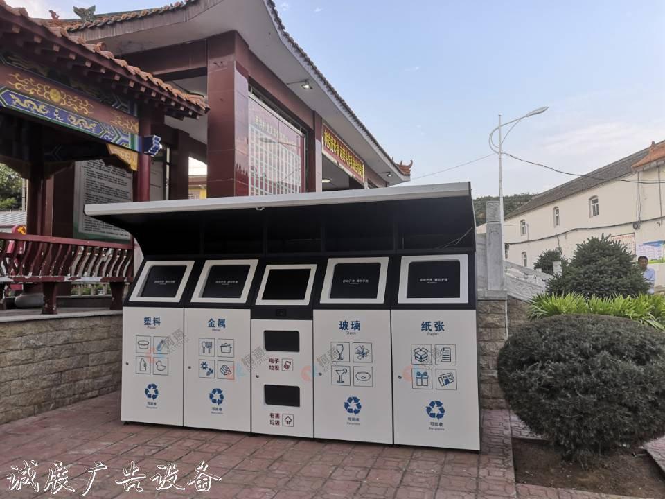 4分类智能垃圾分类箱垃圾收集亭,智能环保垃圾箱,河南智