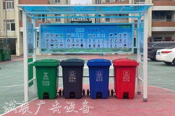 恩施户外小区垃圾分类亭制造